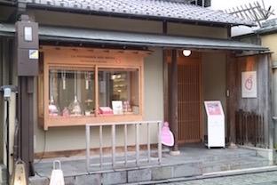 京都らしい日本的な外観
