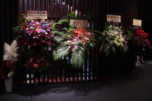 たくさんのお祝いのお花