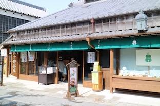 いすゞ茶屋